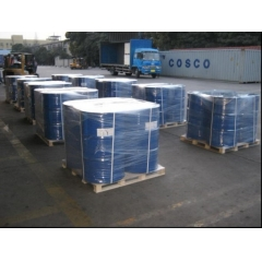 N-Vinyl-2-pyrrolidone suppliers
