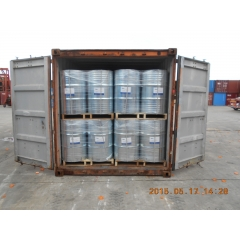 N-Ethyl-2-Pyrrolidone suppliers factory
