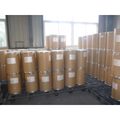 3-Hydroxyphenylphosphinyl-propanoic acid(CEPPA) CAS 14657-64-8 suppliers