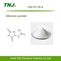 Allantoin powder suppliers factory